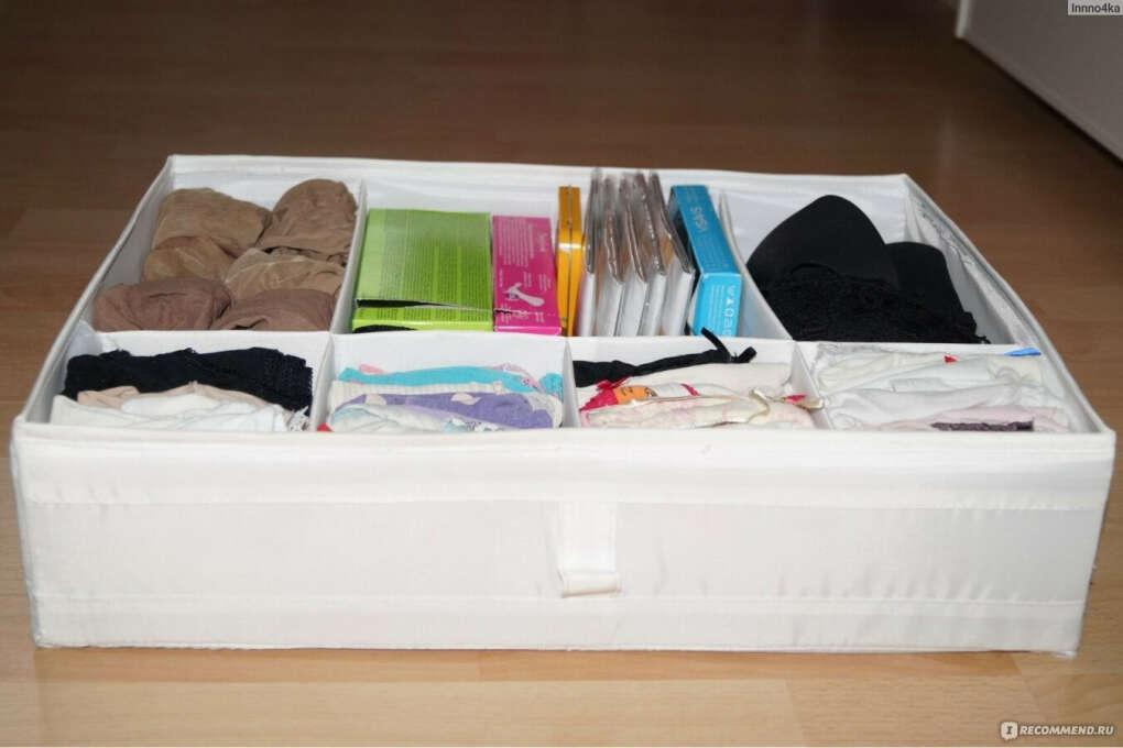 Ящик с отделениями для мелочей (2шт)
