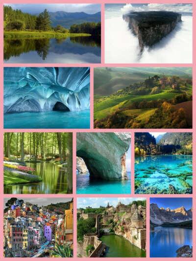 Побывать в самых красивых местах Земли