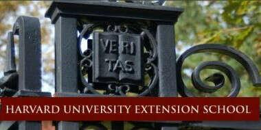 Попасть в Гарвардскую школу расширенного образования