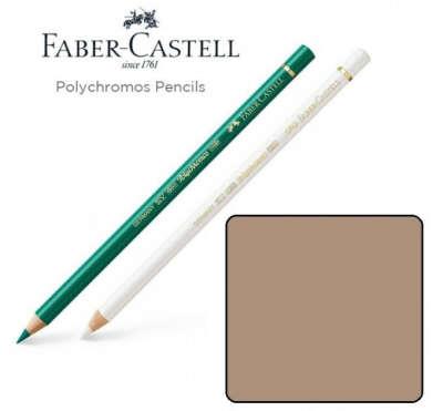 Карандаш Faber-Castell POLYCHROMOS № 252
