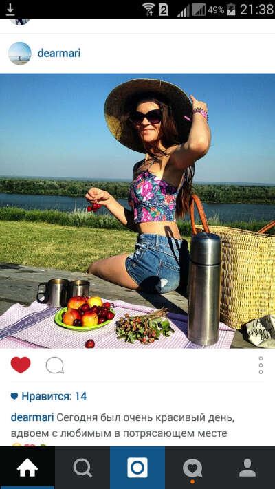 На пикник с любимым и фруктами