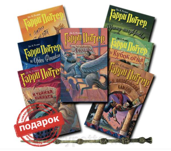 перевод РОСМЭН либо на англ. языке, комплект из 7 книг Гарри Поттер