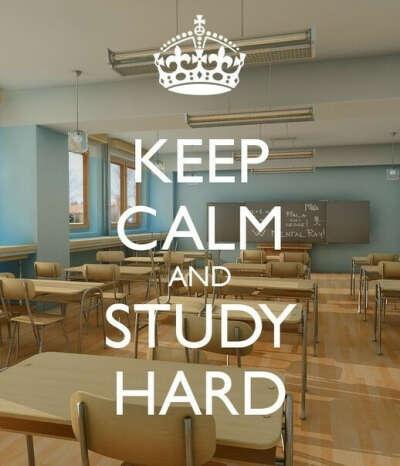 Хорошо учиться!