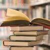 Прочитать список литературы