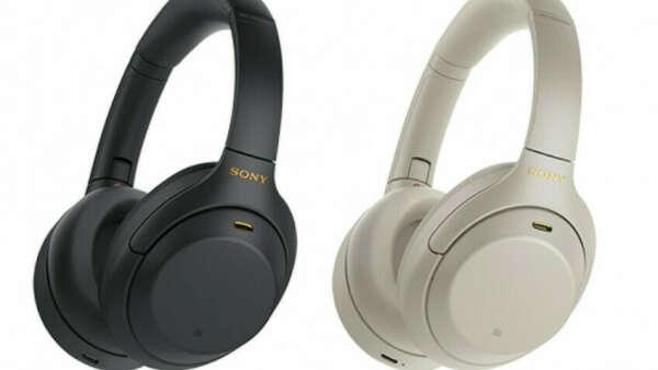 Беспроводные наушники Sony WH-1000XM4