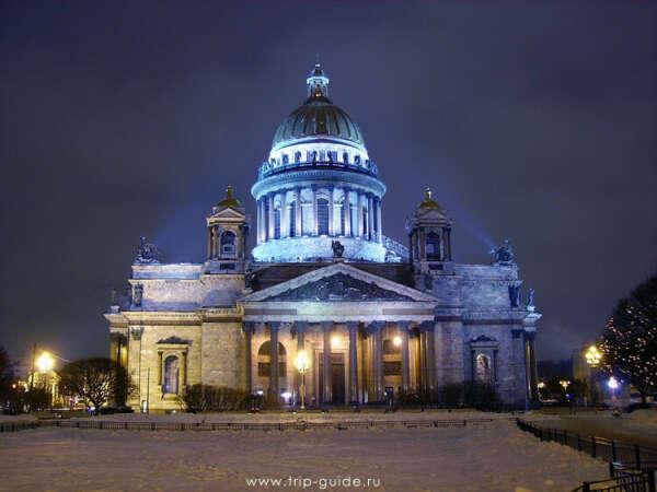 Поездка в Санкт-Питербург
