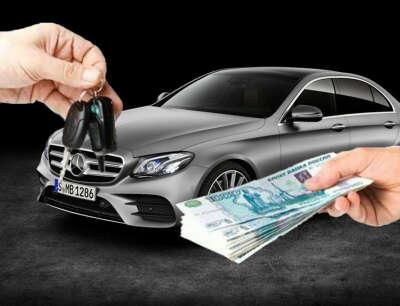 Купить машину