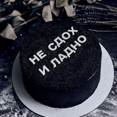 лучший торт