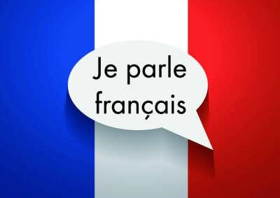 Французский освоить уровень А1