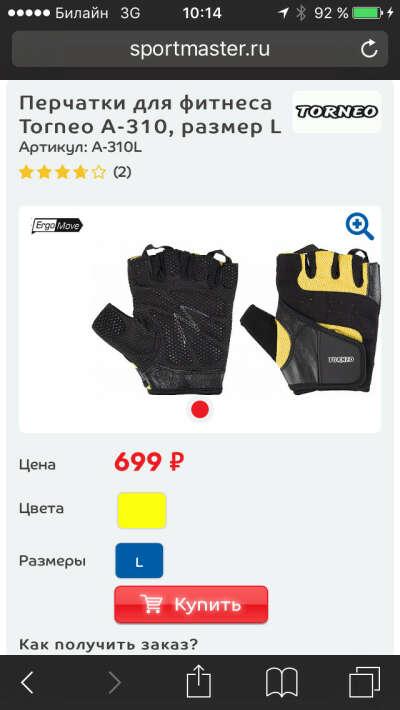 Перчатки для спорта ( черный цвет с белым или розовым)
