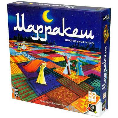 Марракеш   Купить настольную игру в магазинах Мосигра
