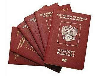 Загранпаспорта детям