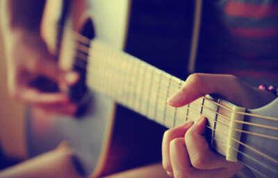 Спеть песню под гитару