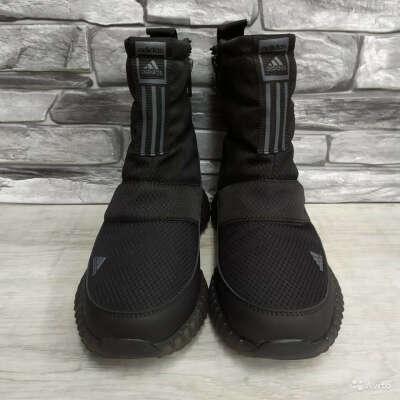 Дутики Adidas Na B5086-1