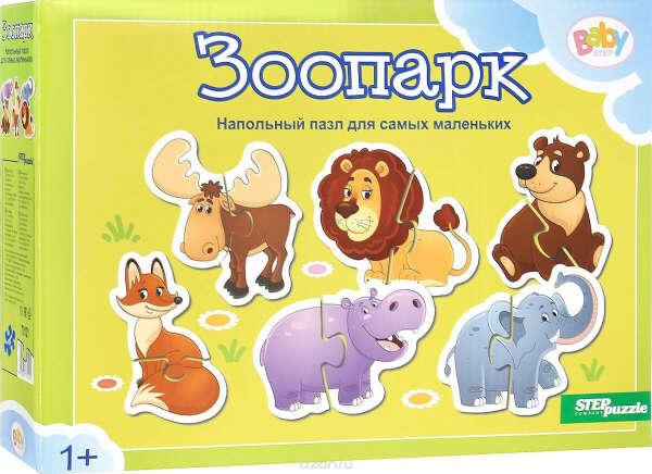 Step Puzzle Пазл для малышей Зоопарк 70121 — купить в интернет-магазине OZON.ru с быстрой доставкой