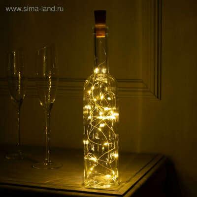 гирлянда для бутылки с пробкой