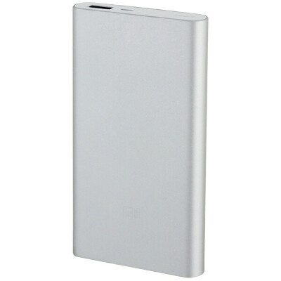 Внешний аккумулятор Xiaomi Mi Power Bank 2 10000 mAh Silver
