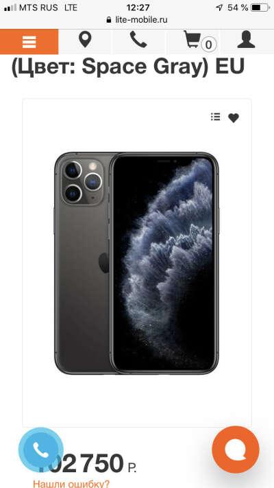 iPhone Apple 11 pro