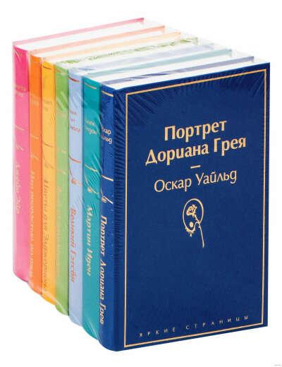 Нежная радуга. Комплект из 7 книг - на OZ.by
