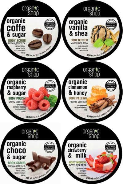 Косметические вкусняшки от Organic shop