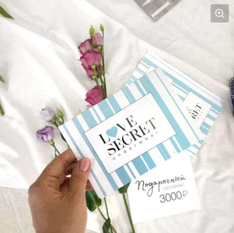 Love Secret   Подарочный сертификат