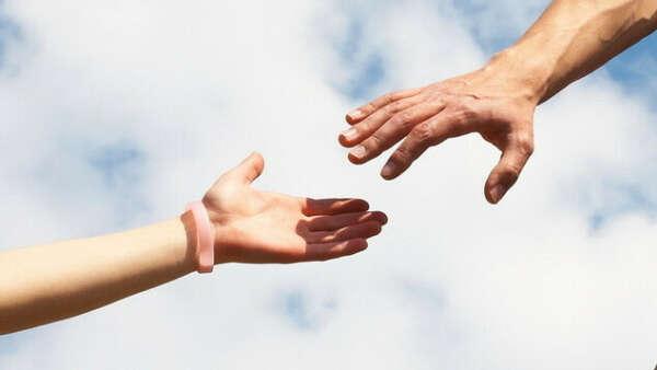 Рука помощи, поддержка