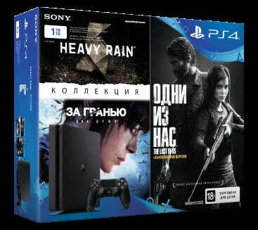 Игровая консоль PlayStation 4 (1 ТБ)  в комплекте с тремя играми: