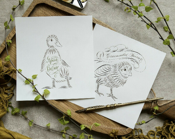 Курс Рисование острым пером (птицы, животные, цветы)
