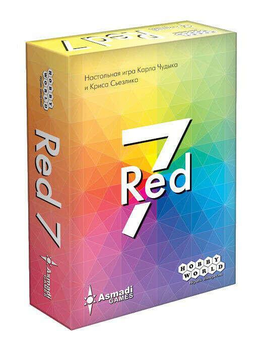 Red 7, Hobby World