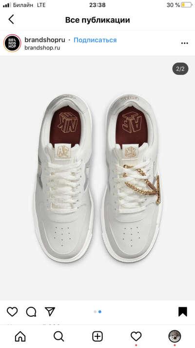 Nike Air Force 1 pixel jewel