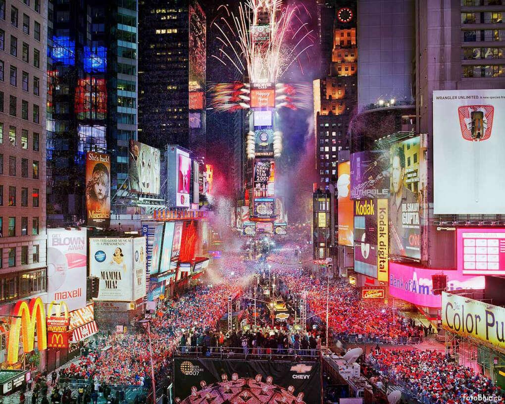 В Нью-Йорк на Новый Год