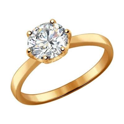 Помолвочное кольцо из золочёного серебра с фианитом арт. 93010536