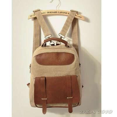 Хочу классный рюкзак