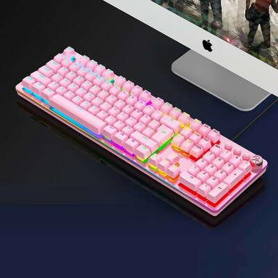Розовая клавиатура с подсветкой