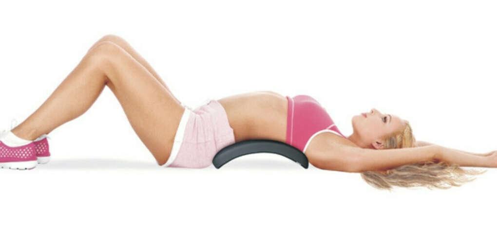 Тренажёр для спины