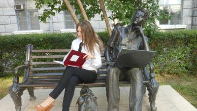 Написать и защитить диплом