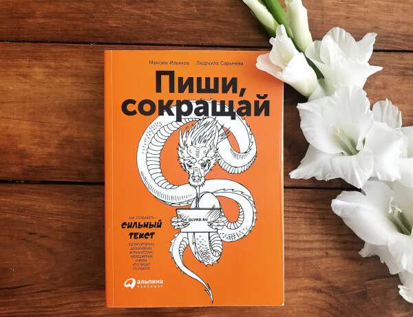 Бумажная книга