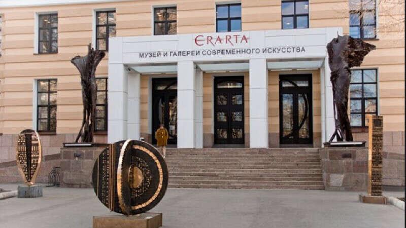 """Посетить музей современного искусства """"Эрарта"""""""