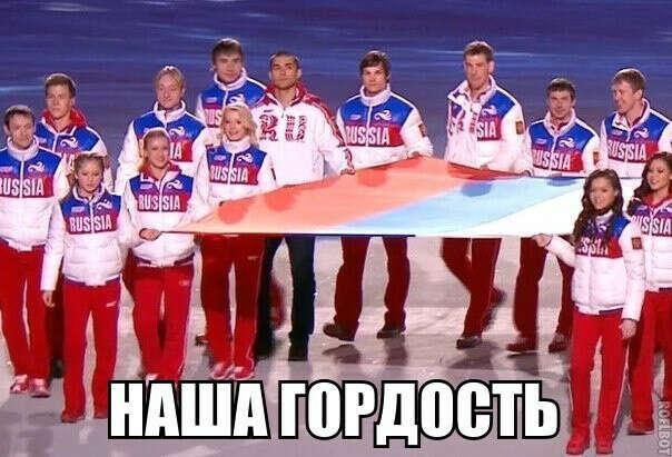 Выиграть Олимпиаду
