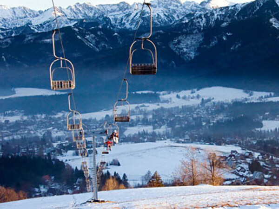 Провести зимние каникулы в горах