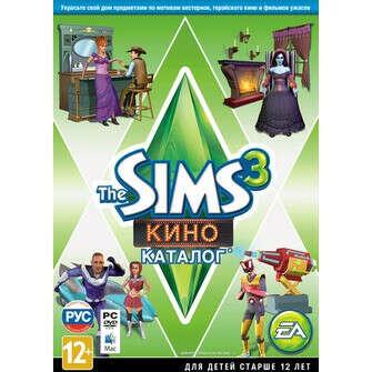 Sims 3 Кино: Каталог