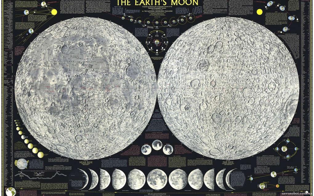 Карта  лунной поверхности