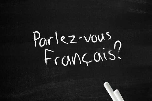 Учить французский язык