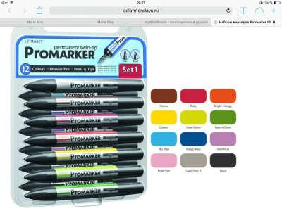 http://colormondays.ru/product/набор-маркеров-set-promarker