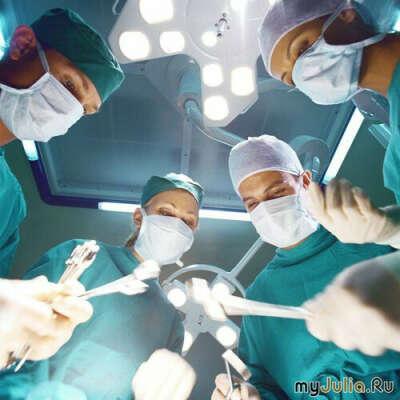удачная операция