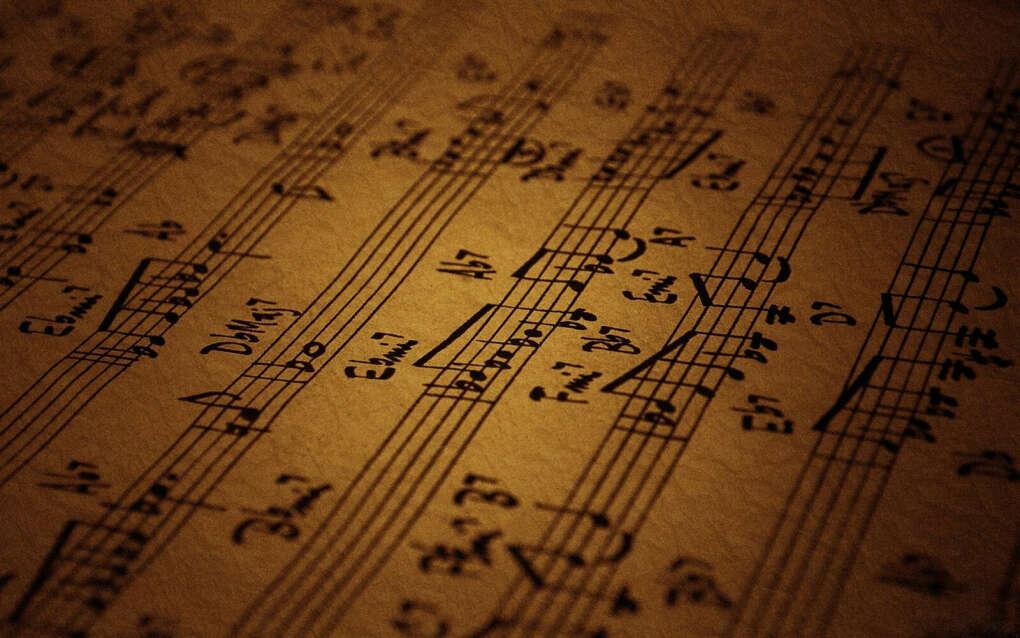 Разобрать ноты