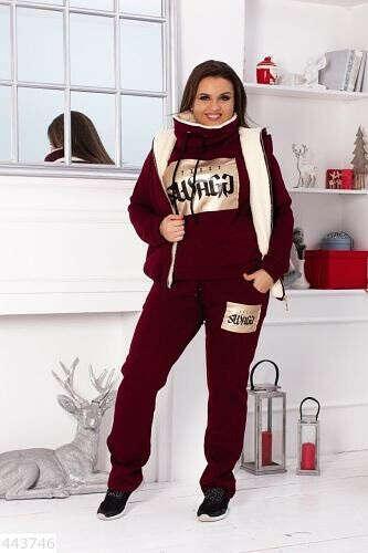 Спортивный зимний женский костюм