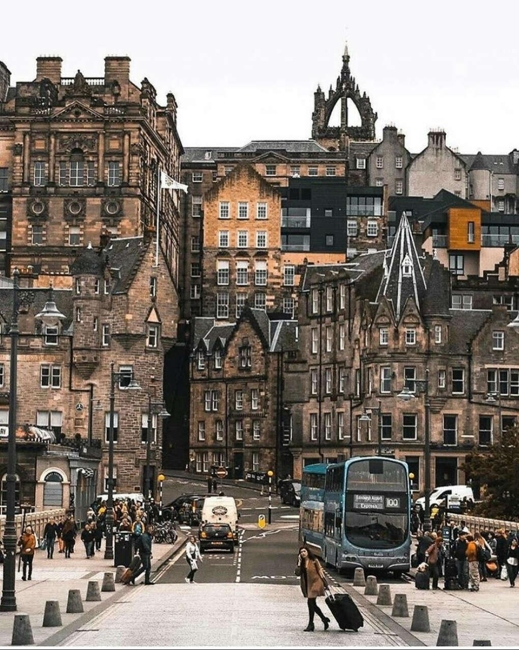 Побывать в Эдинбурге