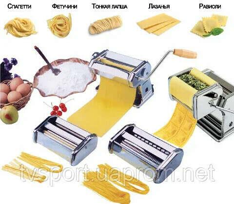 Лапшерезки с насадкой для равиоли 5 в 1 Zurrichberg