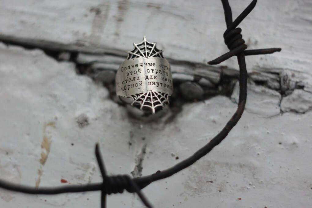 kate snap кольцо